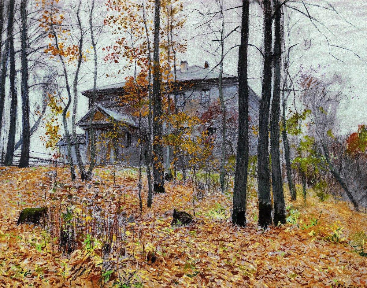 Картинки по запросу картина поздняя осень левитан