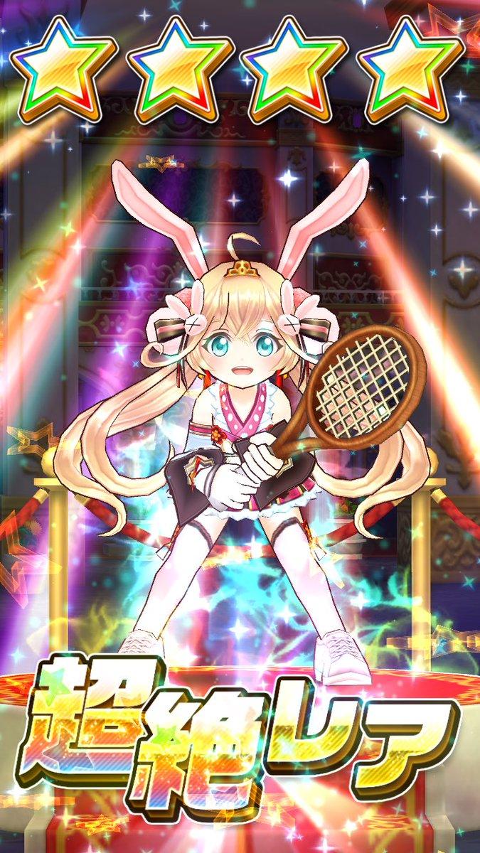 【白猫】白猫テニスにツキミ&アマタが登場、可愛いスクショ画像まとめ!胸は元祖ツキミを再現、気になるパンツも確認!【プロジェクト】