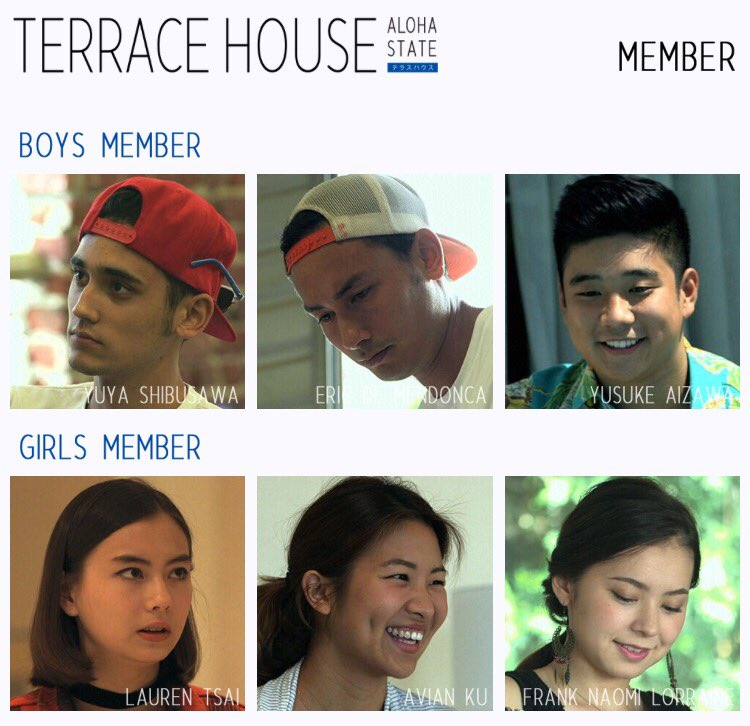 Ch terahach twitter for Terrace house boys and girls