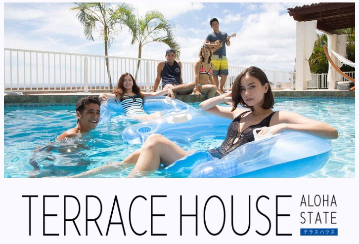 Netflix instant queue thread page 450 sports hip hop for Where can i watch terrace house