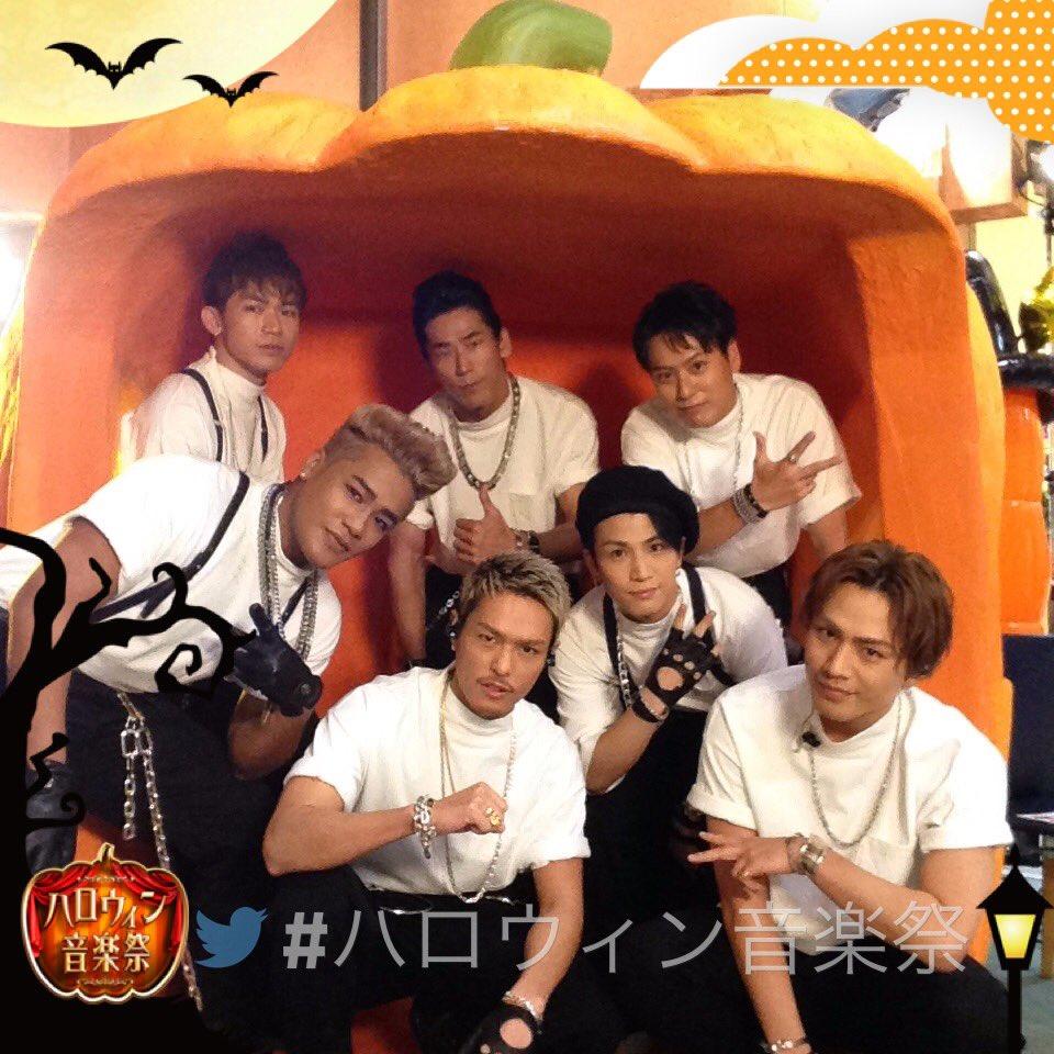 まもなく登場!三代目 J Soul Brothers from EXILE TRIBE(@jsb3_official)!テレビ初披露の新曲を歌って頂きます! #ハロウィン音楽祭 #tbs