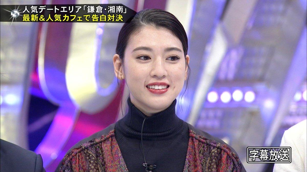 バラエティ出演の三吉彩花