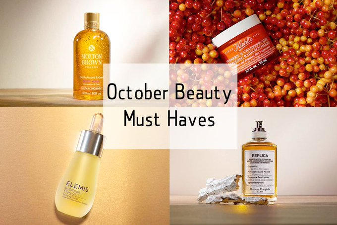 October must have beauty items FemaleBloggerRT bbloggers beauty