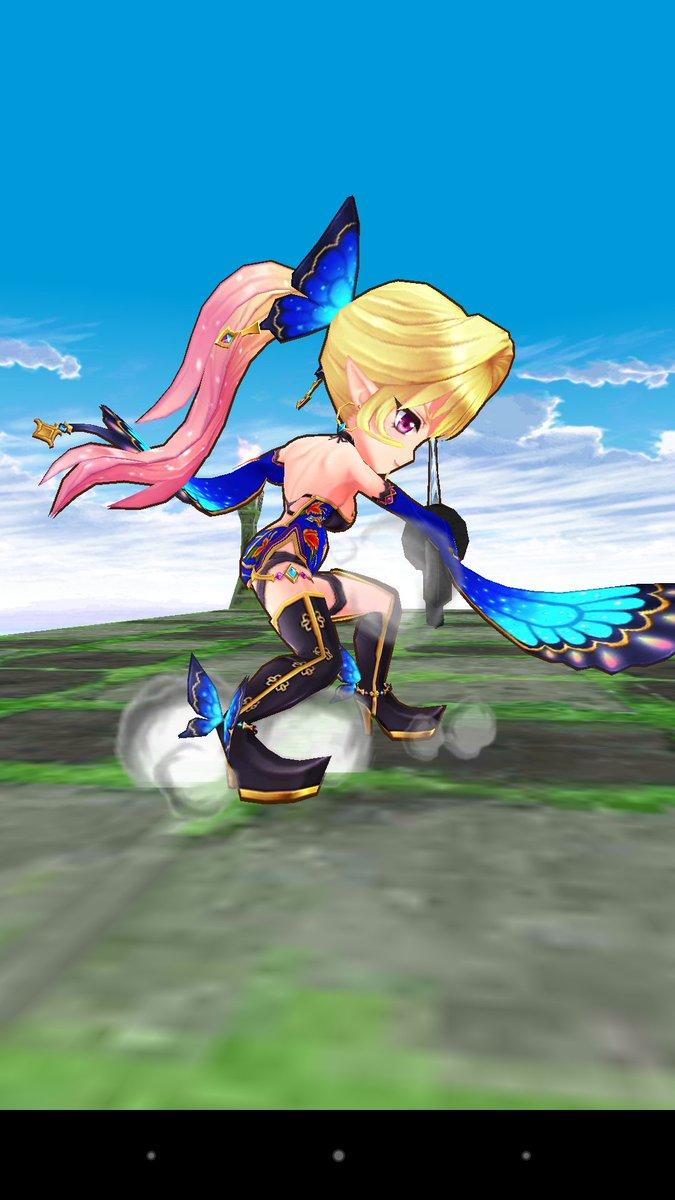【白猫】剣ファルファラに現状最適な武器はこれ!?武器スロット厳選でキラーダメージ強化の効果を最大限発揮!【プロジェクト】