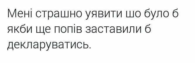 Декларация Порошенко подлежит проверке со стороны НАБУ, НАПК и ГПУ, но особо вопросов к ней нет, - Луценко - Цензор.НЕТ 9011