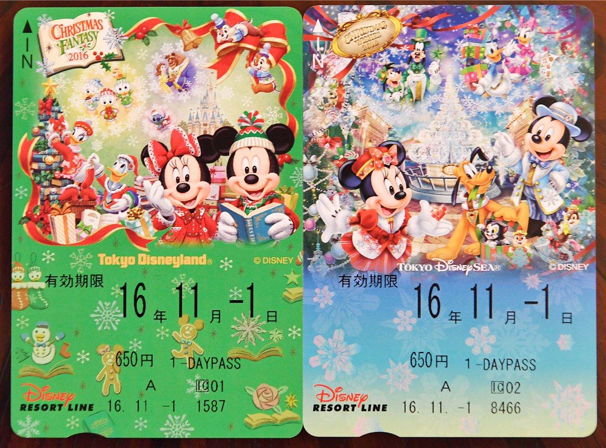 ディズニークリスマスデザインのフリーきっぷが本日新発売! 東京ディズニーランド、東京ディズニーシーの2絵柄です☆ dlove.jp/mezzomiki/cate…