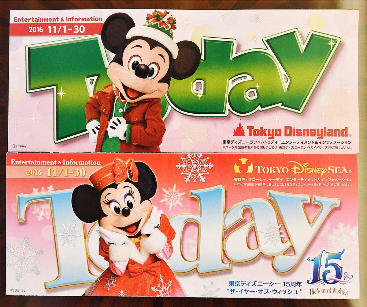 11月1日から11月30日までのToday☆ ディズニーランドはミッキー ディズニーシーはミニーちゃん dlove.jp/mezzomiki/cate…