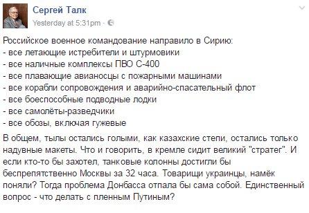 Миссию ОБСЕ на Донбассе необходимо усилить, - Климкин - Цензор.НЕТ 9785