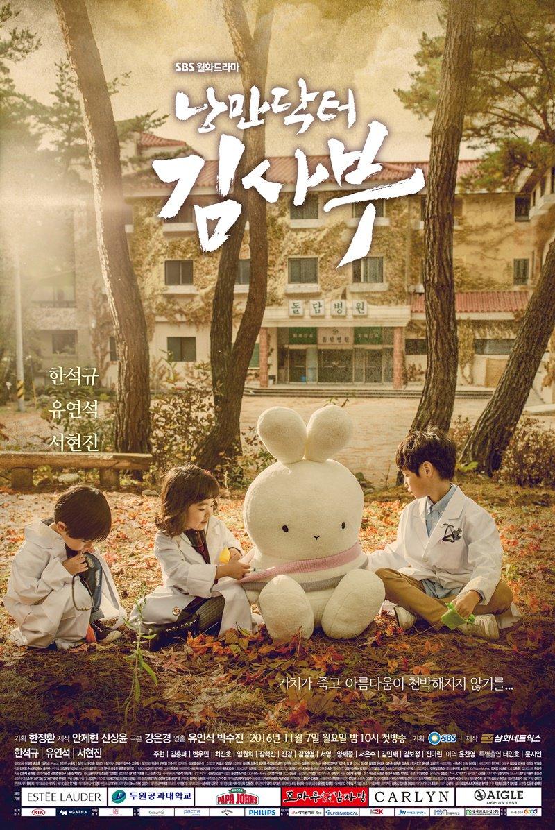 Сериалы корейские - 14 - Страница 18 CwJBP47UMAAJKyF