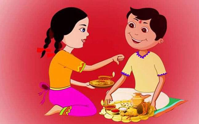 Happy Bhai Dooj(भाई दूज) / Bhau-Beej / Bhai Tika / Bhai Phonta (ভাইফোঁটা) Greetings  IMAGES, GIF, ANIMATED GIF, WALLPAPER, STICKER FOR WHATSAPP & FACEBOOK