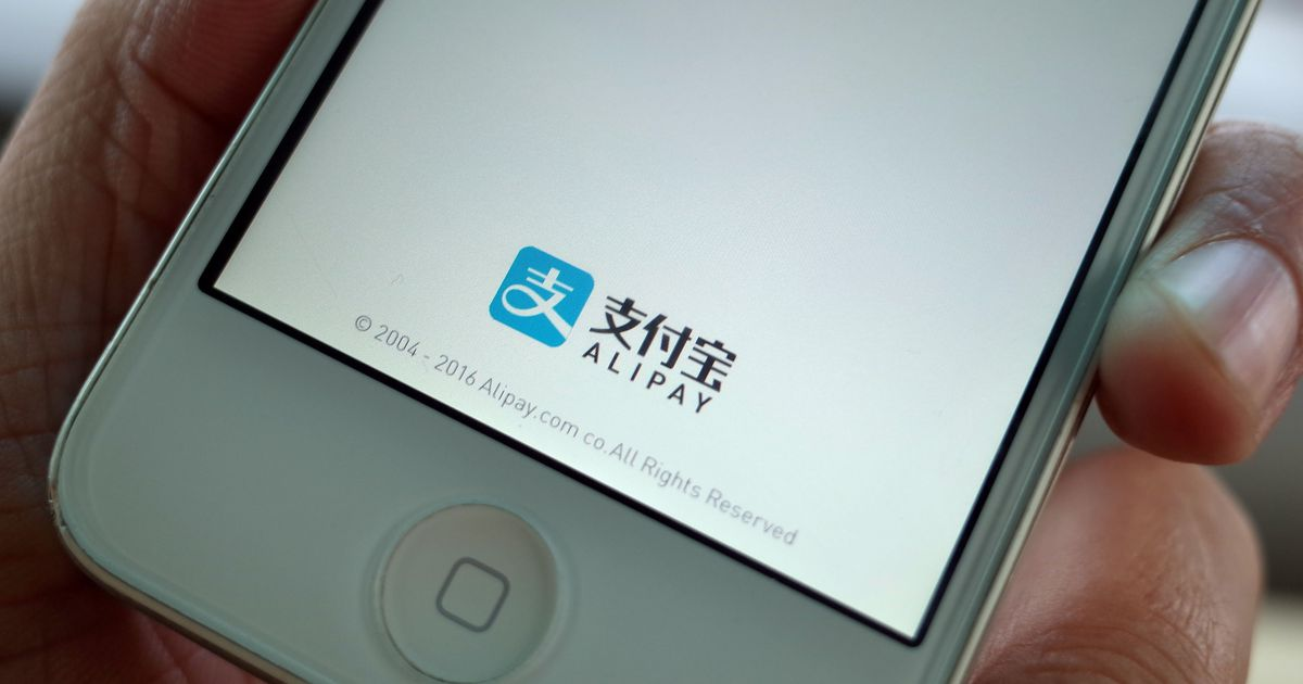 Apple adds Alipay as a payment method for iTunes purchases