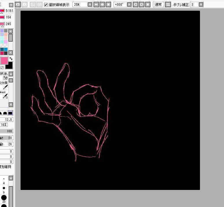 手とか描けないと黒塗りレイヤーにして画面に反射した自分の手をトレスしちゃう