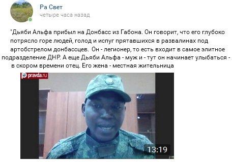 """Парубий поддержал инициативу о введении статуса """"пленный"""" - Цензор.НЕТ 1122"""