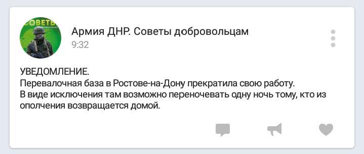Украинец пытался выехать в Польшу с пистолетом и патронами - Цензор.НЕТ 21