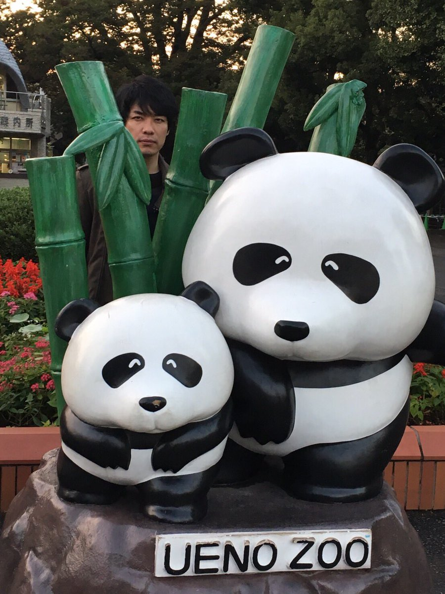 パンダと麒麟