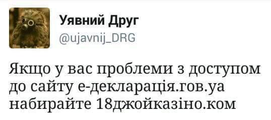 Первое, что должно сделать НАПК - это прибыть к декларанту и проверить наличие задекларированных средств, - Луценко - Цензор.НЕТ 3108