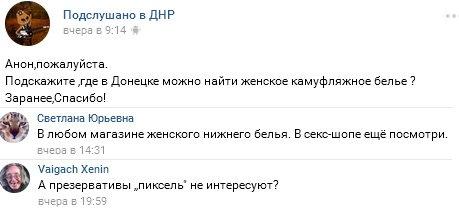 В российском Сочи потерпел крушение вертолет, 1 человек погиб - Цензор.НЕТ 8450