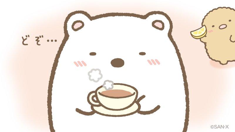 どぞ・・・ #紅茶の日