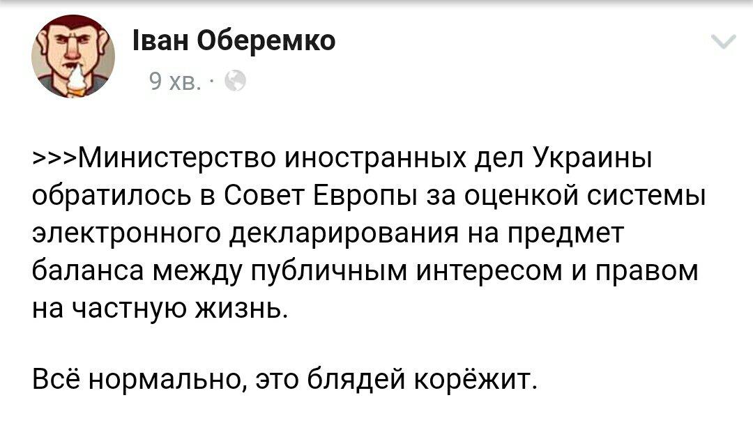 Депутаты задекларировали денежных активов на 12 млрд гривен, - ОПОРА - Цензор.НЕТ 724
