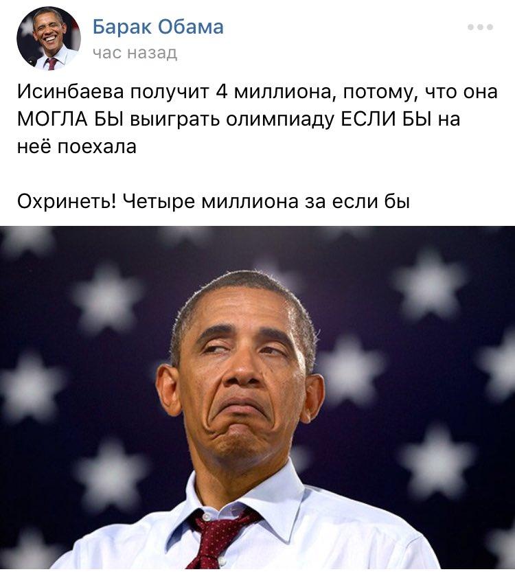 Путин повторил фейковую новость Первого канала про беженца, якобы оправданного в Европе по делу об изнасиловании - Цензор.НЕТ 1224