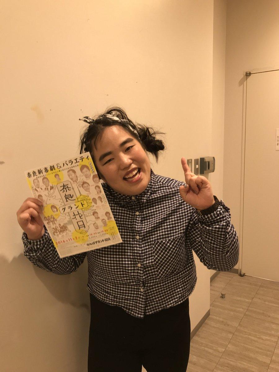 もじゃ吉田(よしもと新喜劇)