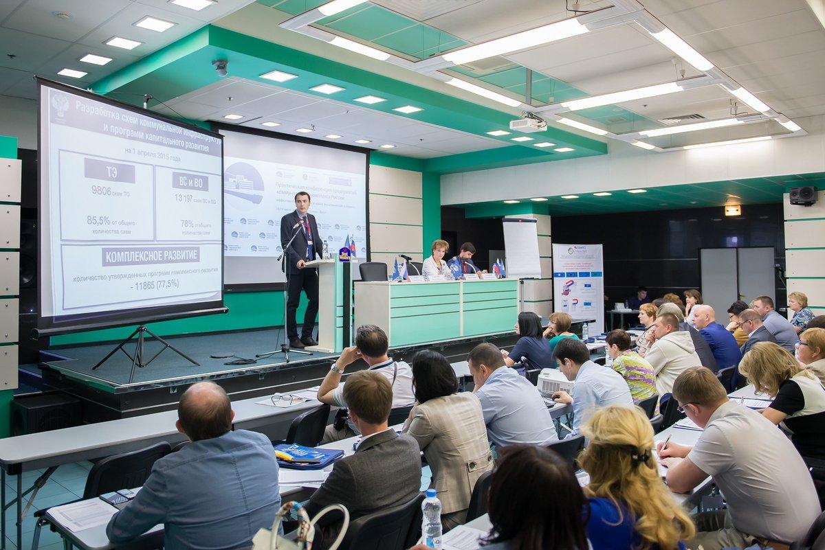 туча грозой всероссийские конференции по государственному управлению 2017 камеры