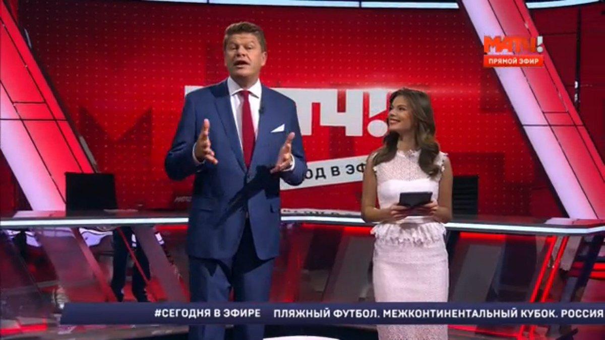 Спортивный канал «Матч ТВ» - Страница 14 CwLGLyoXYAAVYsH