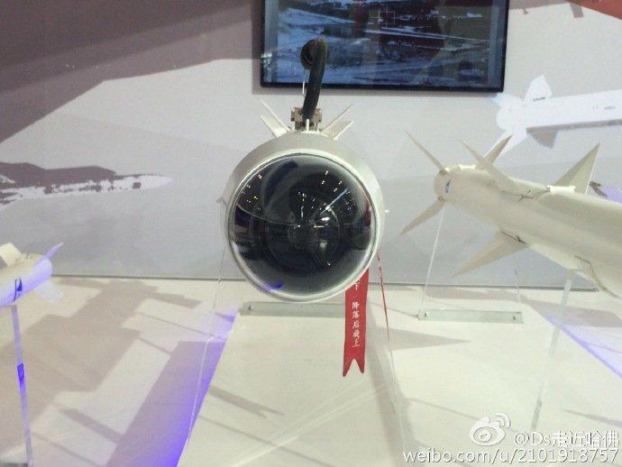 صاروخ PL-10E جو-جو الصيني الجديد  CwLduOHWgAENaSL