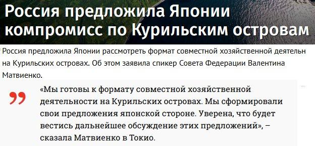 Путин повторил фейковую новость Первого канала про беженца, якобы оправданного в Европе по делу об изнасиловании - Цензор.НЕТ 7690