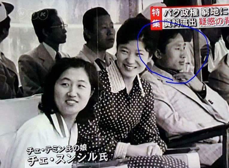 [포착] 역대 최악의 대통령 3 명이 나란히 박근혜, 최순실 옆에 이명박.  역사는 놀랍도록 그 흔적을 기록해 왔습니다.  ㅡ 일본 NHK 방송 중 https://t.co/oTQokBuI7B