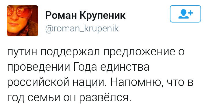 Администрация президента РФ будет сдерживать слишком рьяных пропагандистов, - замглавы ведомства Кириенко - Цензор.НЕТ 7478