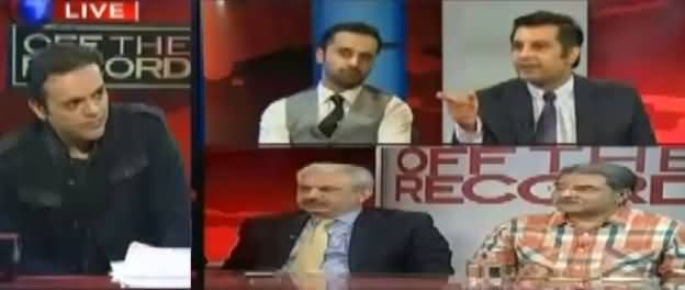 Off The Record – 1st November 2016 - Dharna Postponed, Who is Winner, PTI or PMLN thumbnail