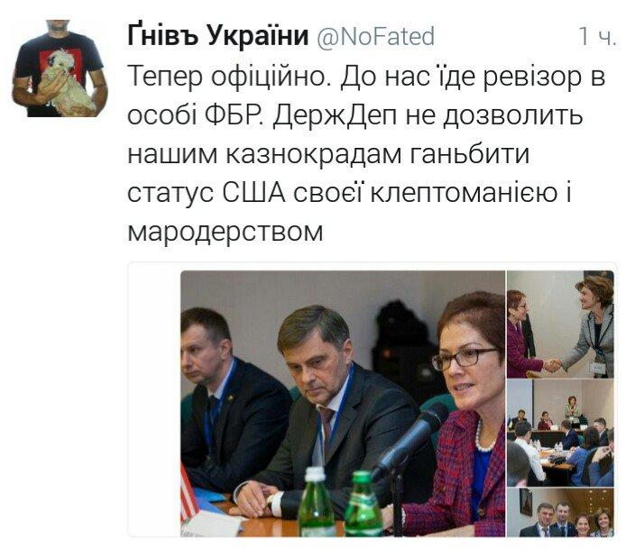 Рада ратифицировала Меморандум между Украиной и Великобританией о сотрудничестве в сфере обороны - Цензор.НЕТ 9049