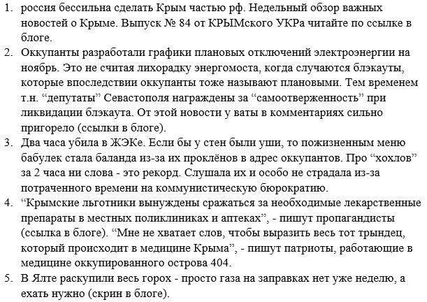 Власть в России сменится вследствие непредсказуемого события или дворцового переворота, - Навальный - Цензор.НЕТ 3309