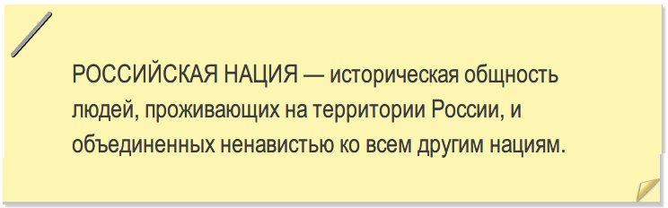СК РФ порушив кримінальну справу проти українських військовослужбовців: бійців звинувачують в обстрілі цивільних об'єктів у Донецьку - Цензор.НЕТ 7222