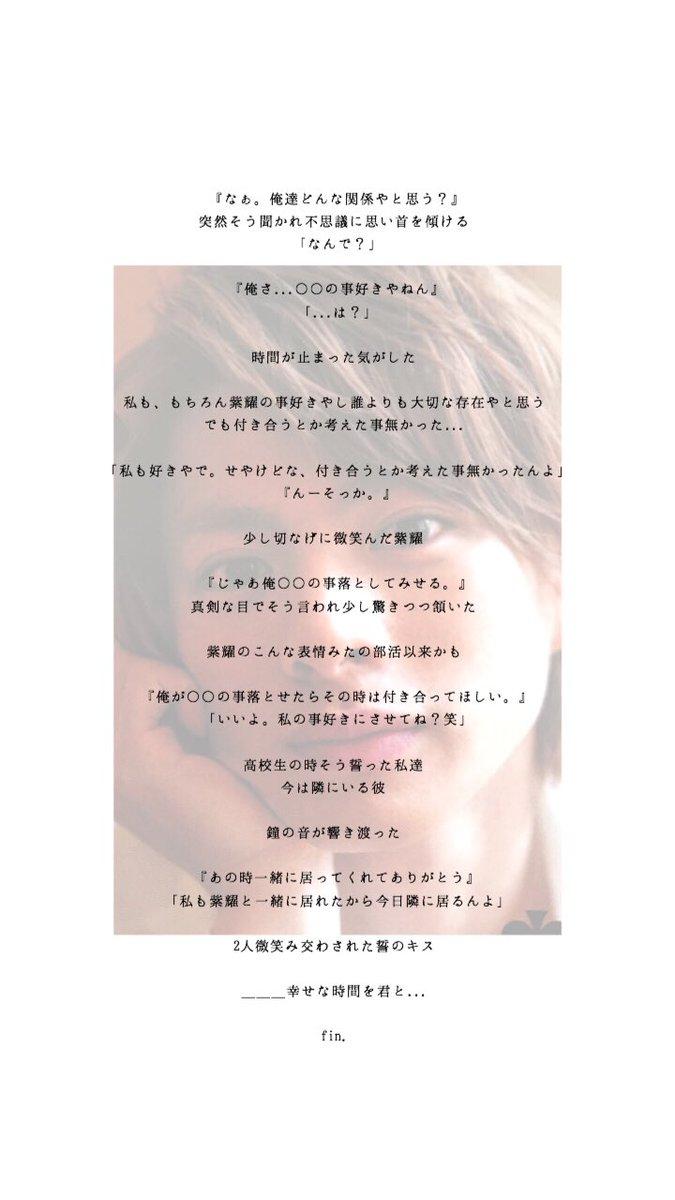 jrで妄想平野 hashtag on Twitte...