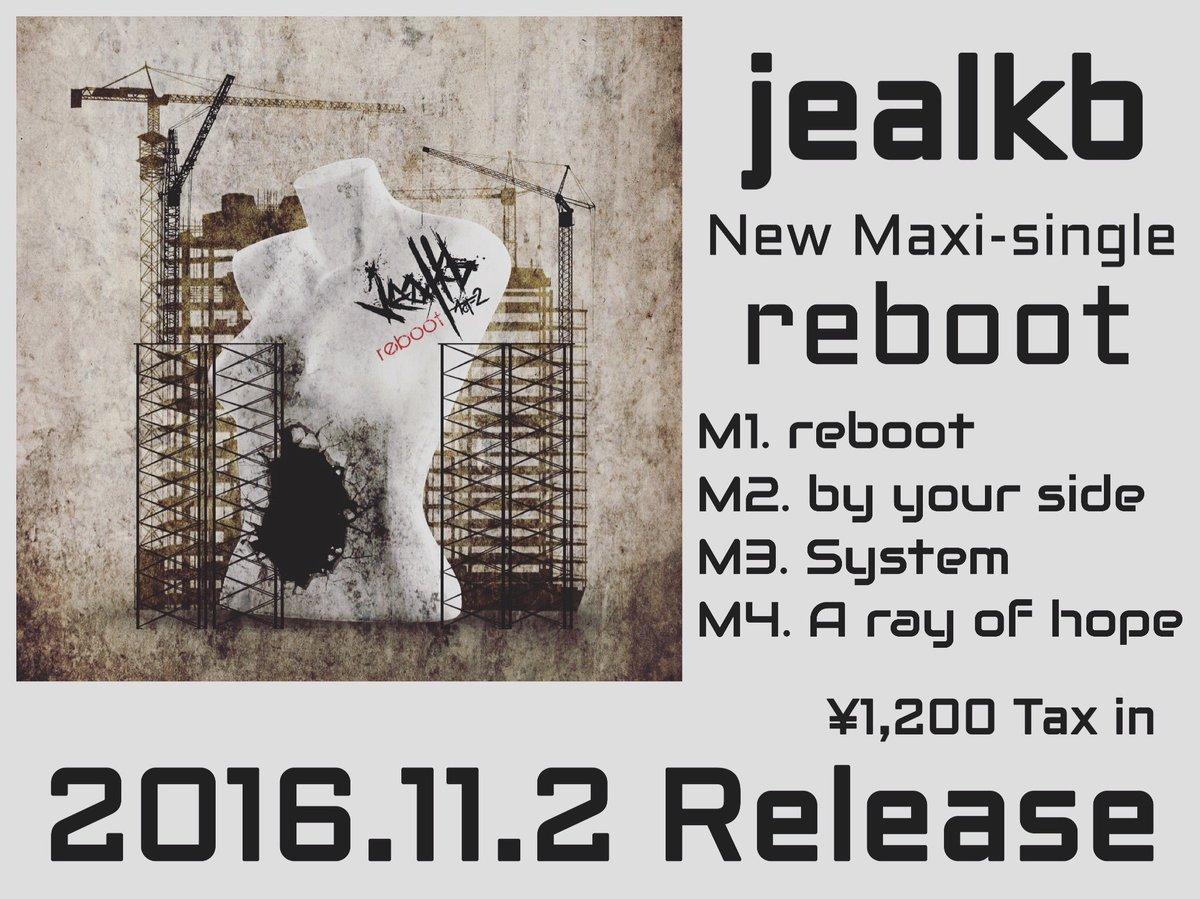 【拡散希望】 本日11.2発売! jealkb New Single 『reboot』 #jealkb #reboot  コチラをリツイートしていただいた方の中から抽選で10名様にjealkb LIVE DVDをプレゼント! https://t.co/qdK85KsYzo