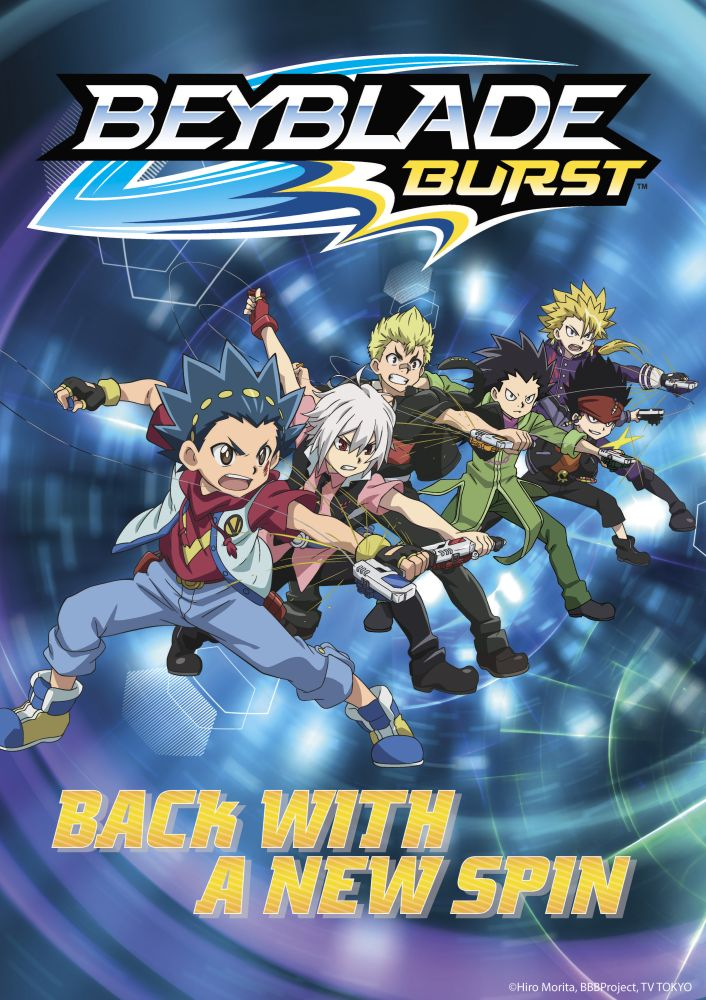 Beyblade News Wiki On Twitter Beyblade Burst North American