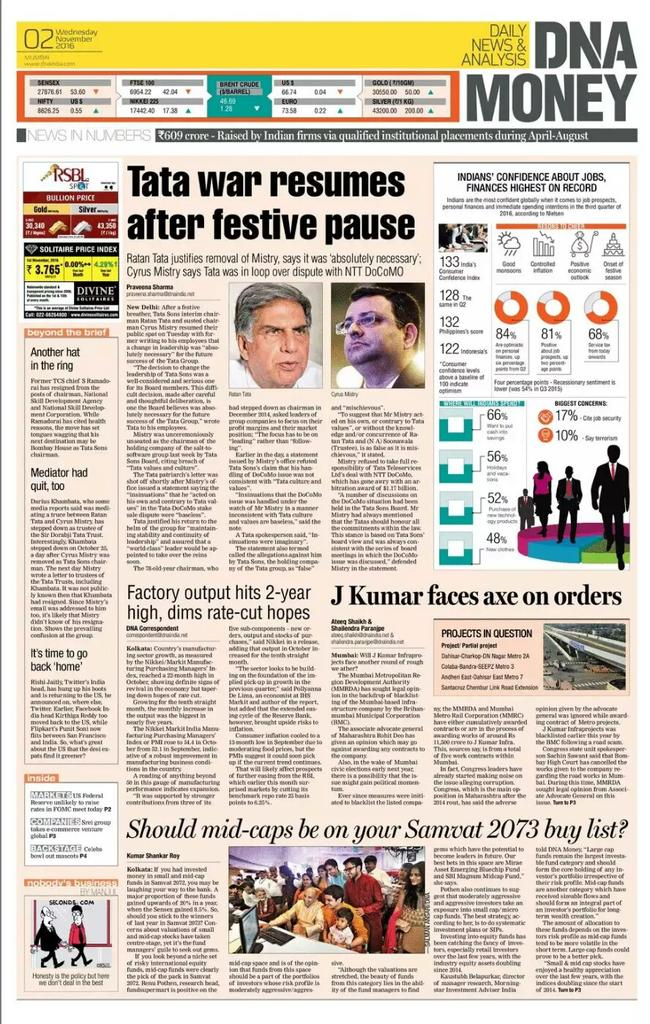 Dna money epaper