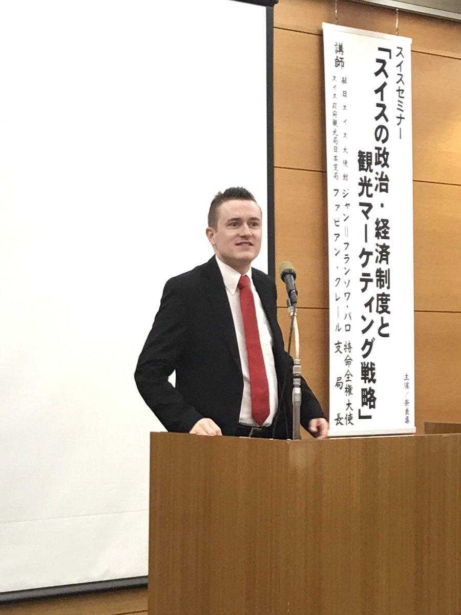 大国正博 奈良県議会議員 on Twi...