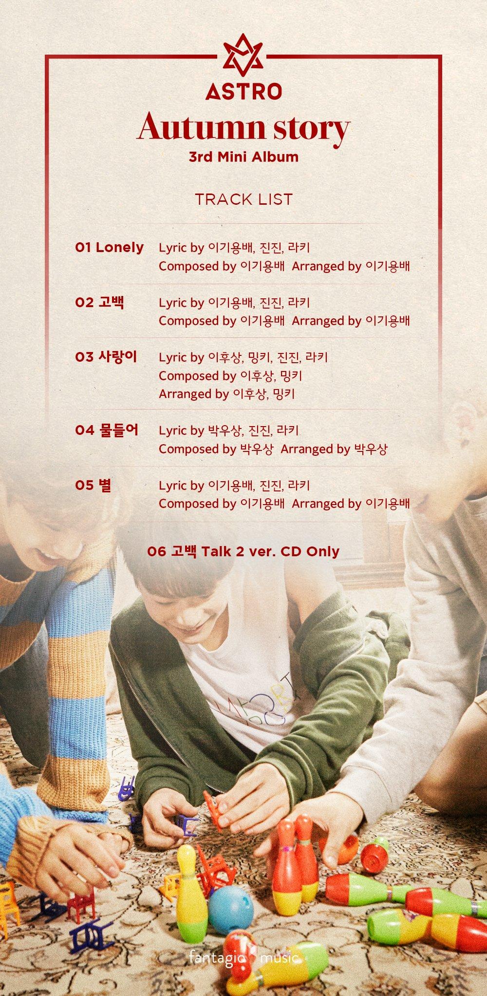 "ASTRO >> mini-álbum ""Autumn Story"" CwQ_Ib3UAAAkjne"