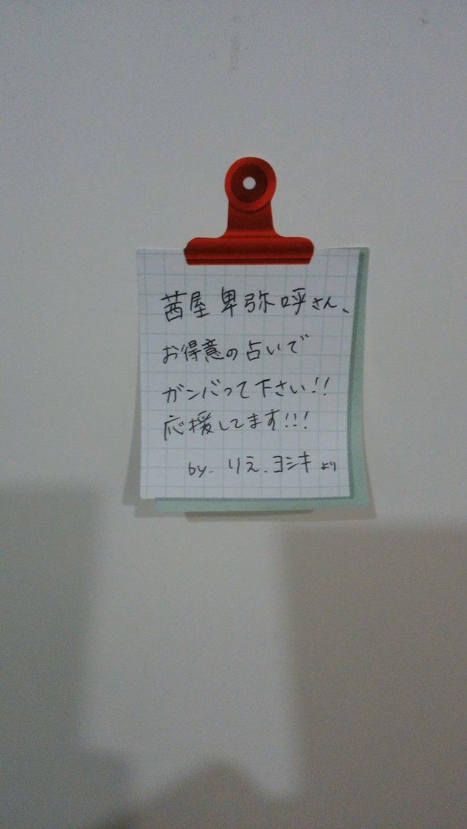 ナレ キャスフィ 日 【評判はマジ?】元日ナレ生が合格から事務所所属までの流れを語ってもらたよ!