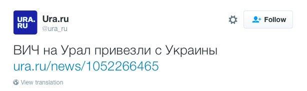 Украинец пытался выехать в Польшу с пистолетом и патронами - Цензор.НЕТ 8997