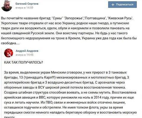 Эстония заявила о втором за сутки нарушении воздушного пространства самолетом России - Цензор.НЕТ 3689