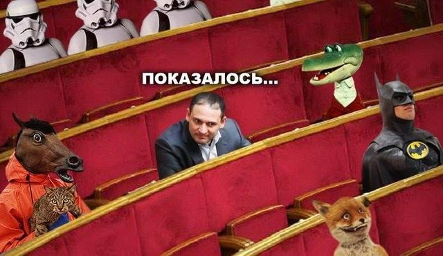 """Нардеп Добкин купил тур стоимостью около 4 млн гривен. Покупку """"обмыл"""" в сессионном зале, спрятавшись за колонной - Цензор.НЕТ 1908"""