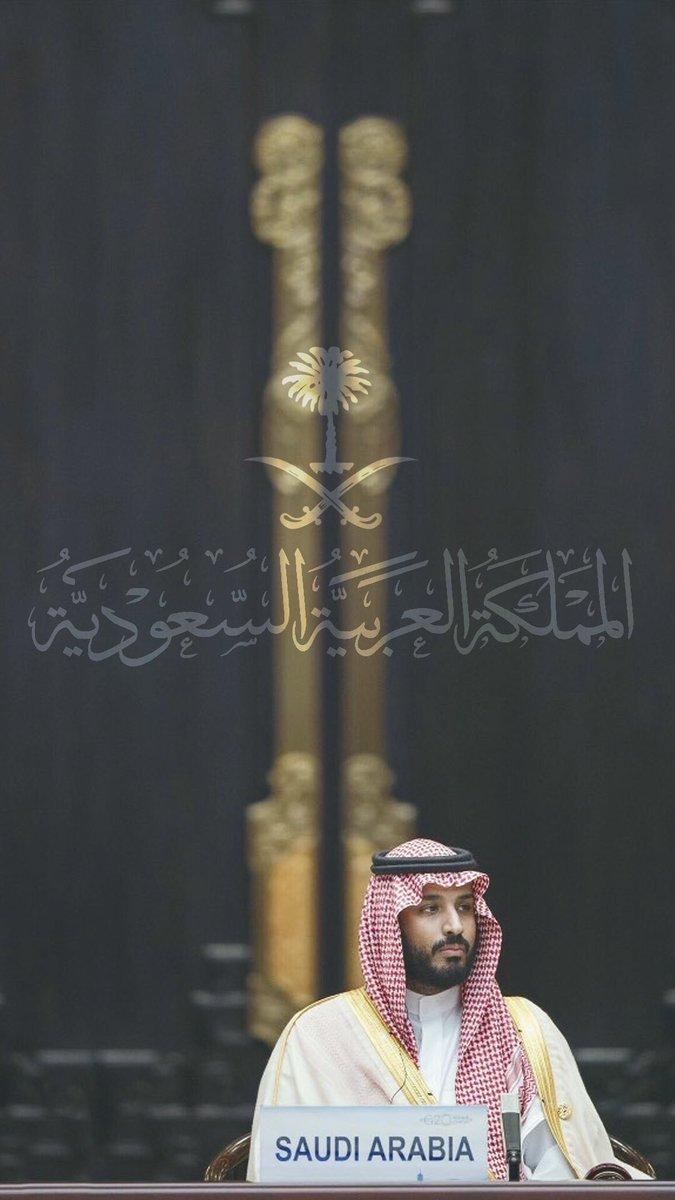 خلفيات جوال محمد بن سلمان