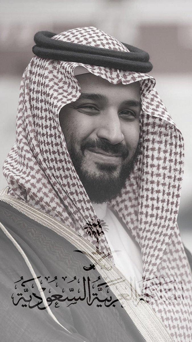محبو محمد بن سلمان On Twitter خلفيات للجوال لـ سيدي