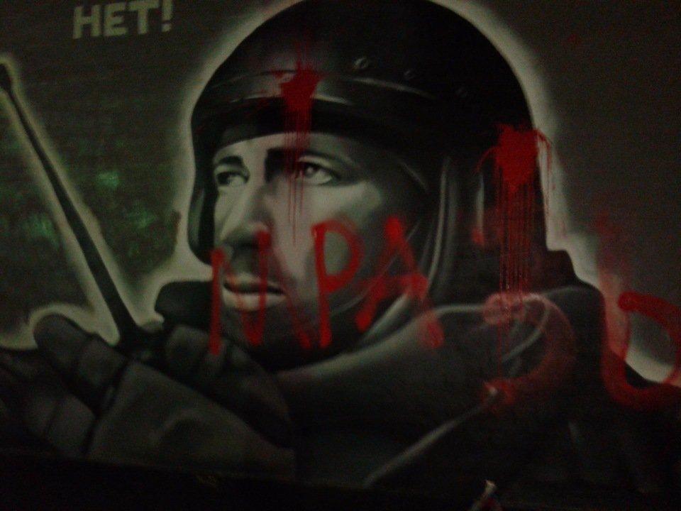 """За сутки террористы совершили 47 обстрелов позиций ВСУ: по Крымскому стреляли из """"Града"""", - пресс-центр АТО - Цензор.НЕТ 9668"""
