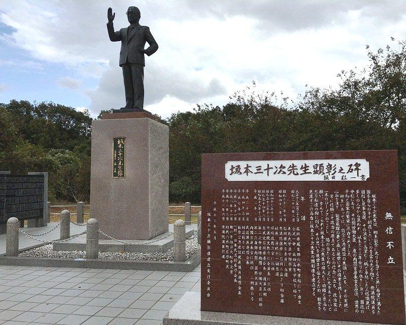 """ポリテクカレッジ石川@穴水町 on Twitter: """"同時開催されております第 ..."""