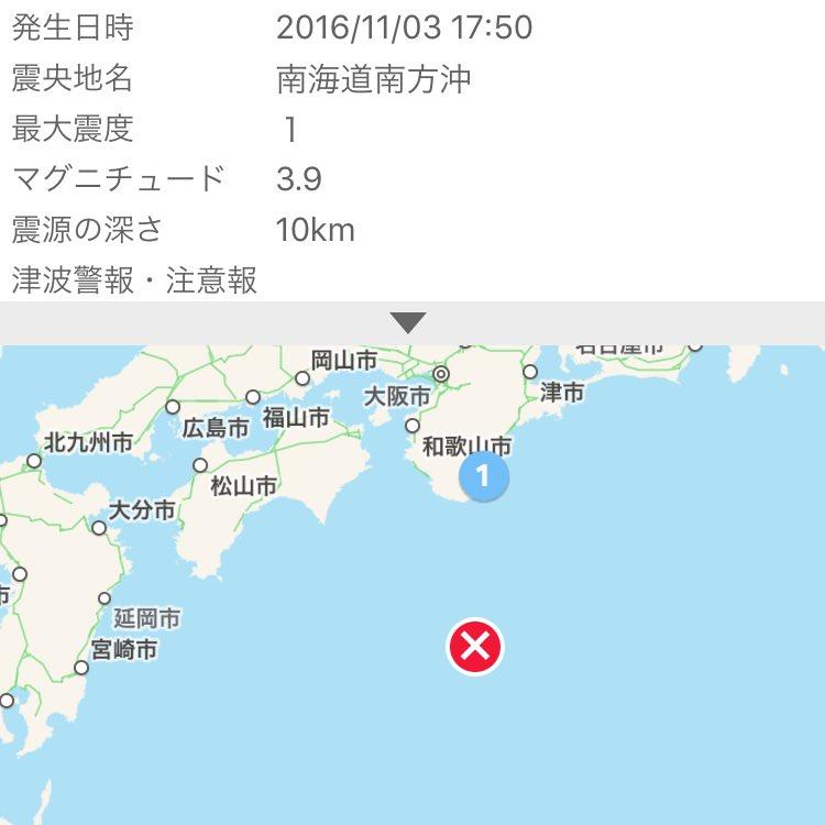 南海トラフが震源の地震だ。浅い。徳島の地震もあったし、なにか動き出したのかな。 https://t.co/Ar958ouAgw